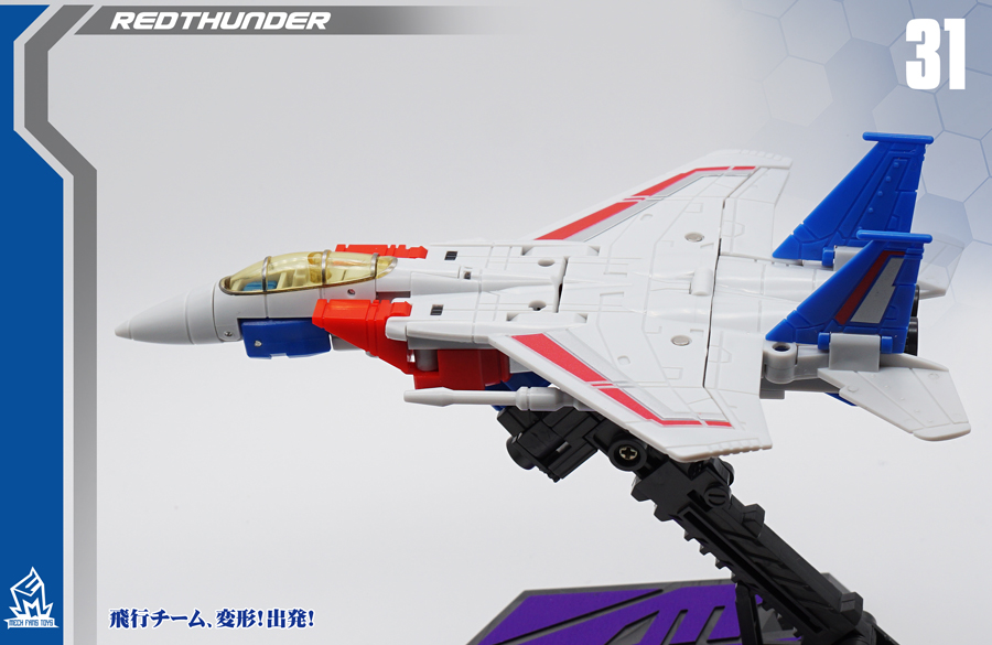 MFT transformers small scale F01 starscream thunderstorm F15 aircraft flight tea