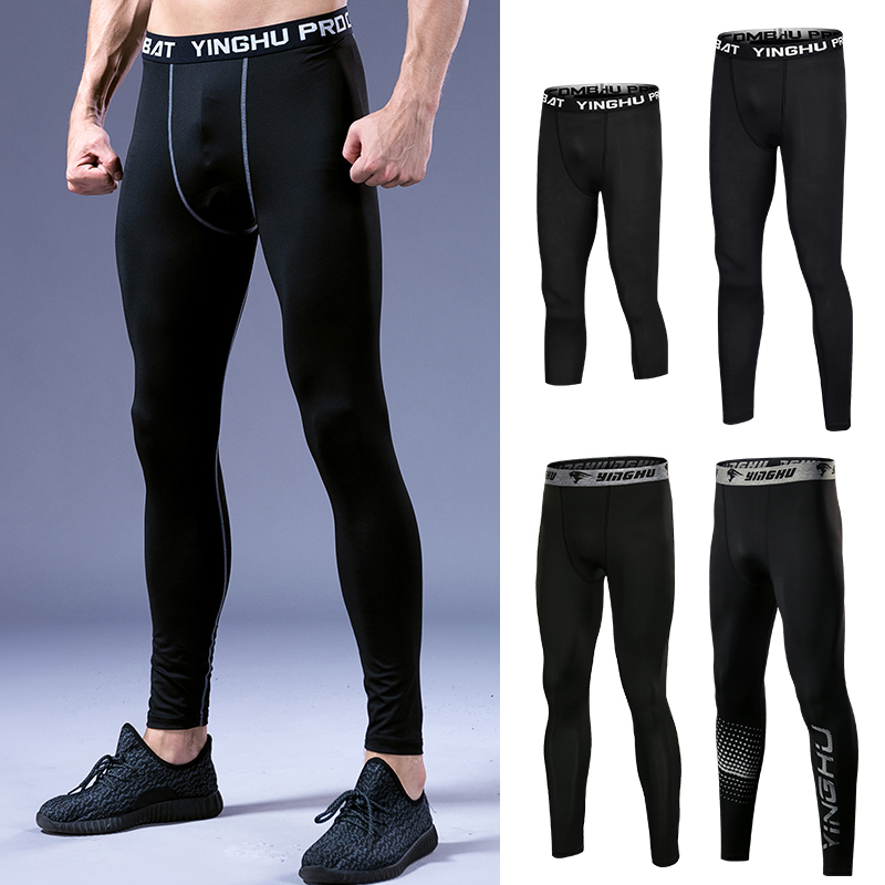 09c133bc4e Leggings men's sports basketball leggings high elastic compression pants  running training quick-drying fitness pants tights trousers