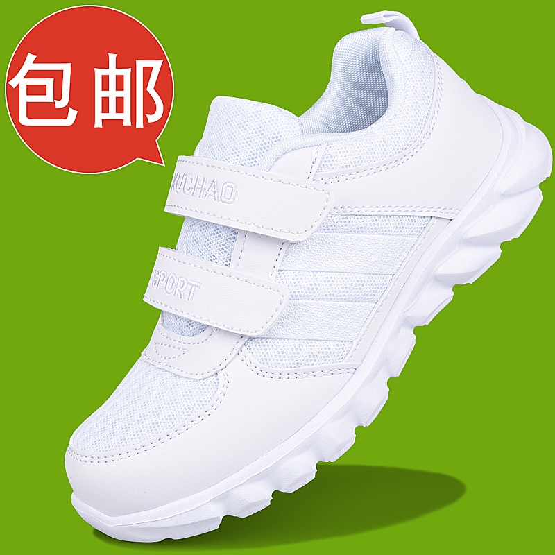 af3fdbc826bbc Children s white sports shoes 8 summer mesh breathable 9 pupils boys net shoes  Boys Girls white shoes 12 years old