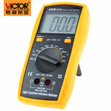Digital Inductance Capacitance Meter LCR Tester High-precision Automatic Multifunction Multimeter Victory VC6243