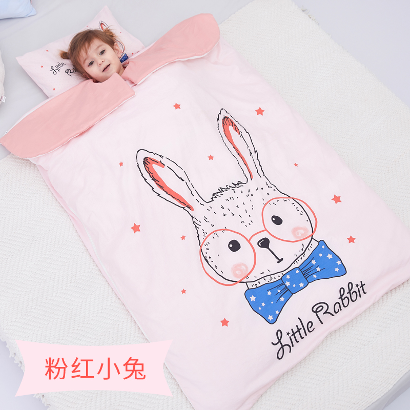 Pink Bunny【conventional Quilt/removable Sleeve】