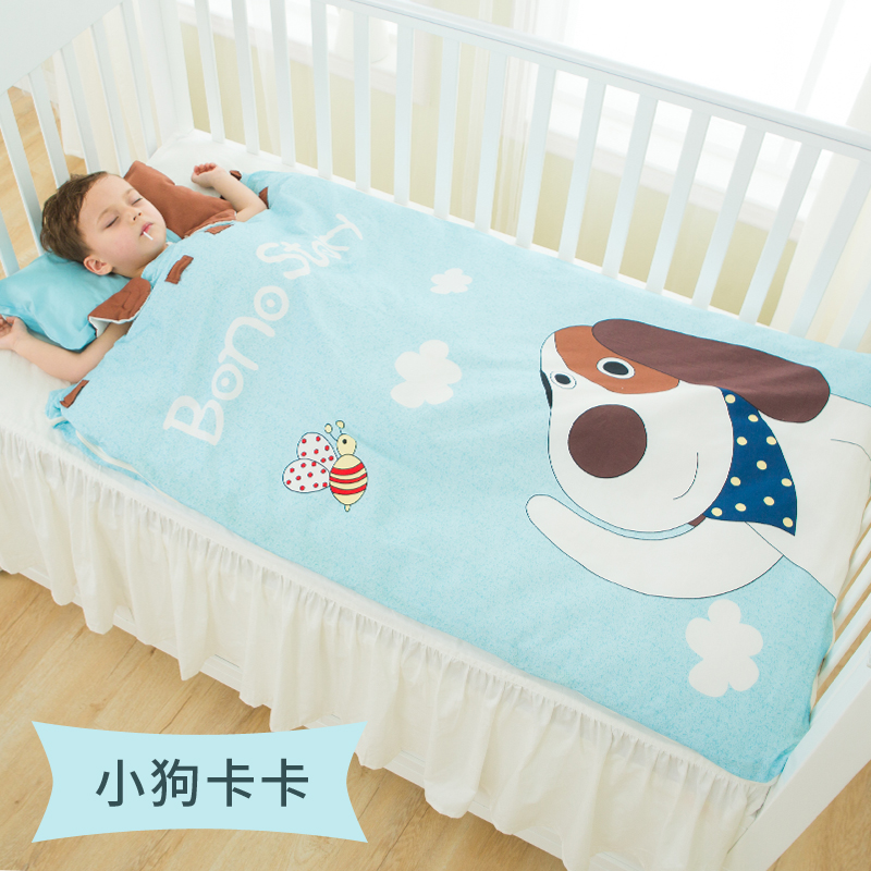 Puppy Kaka【conventional Quilt Cover/removable Sleeve】