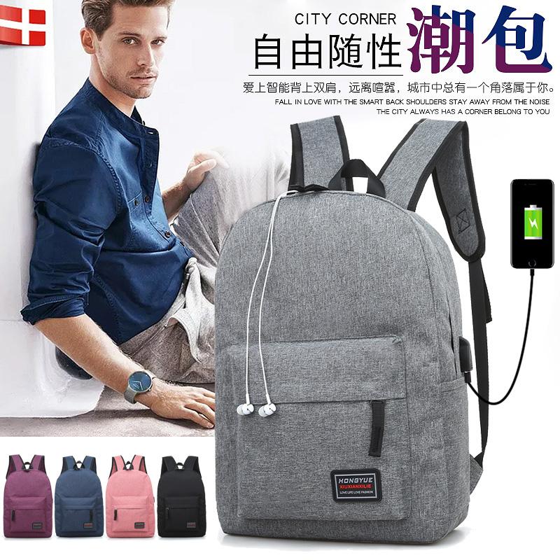书包男usb充电大容量背包休闲旅行双肩包多功能电脑包大中学生包
