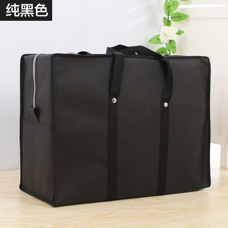 499ba758fa USD 6.73  Large moving bag waterproof Oxford non-woven bag thickened ...