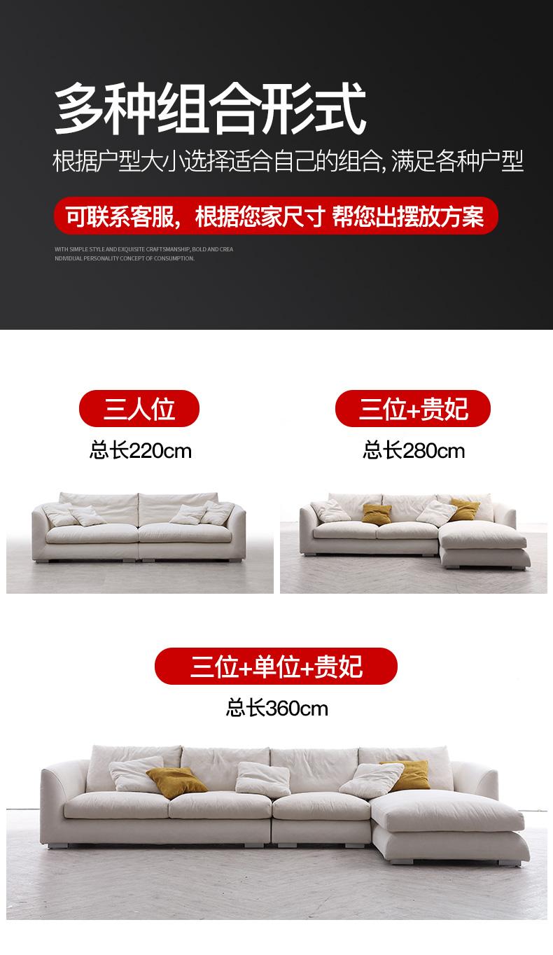 926 диван - новое издание 2- изменено другой цвет вниз  _06.jpg