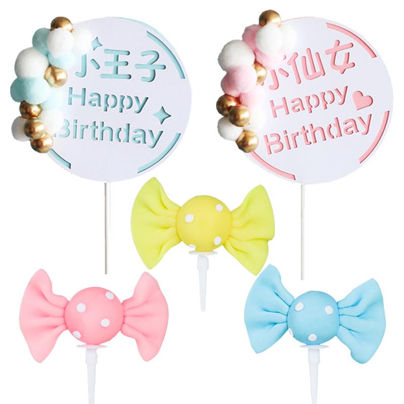 个装生日蛋糕网红装饰插件月亮云朵热气球彩虹风车糖果甜品插牌详细照片