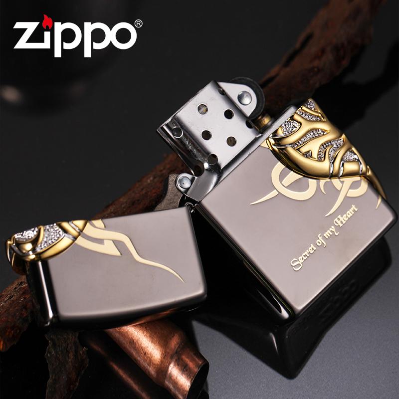 Зажигалка Zippo Zippo h