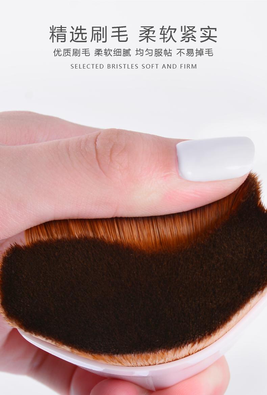 号魔术粉底刷无痕化妆刷套组不吃粉底液散粉软毛刷子专用工具详细照片