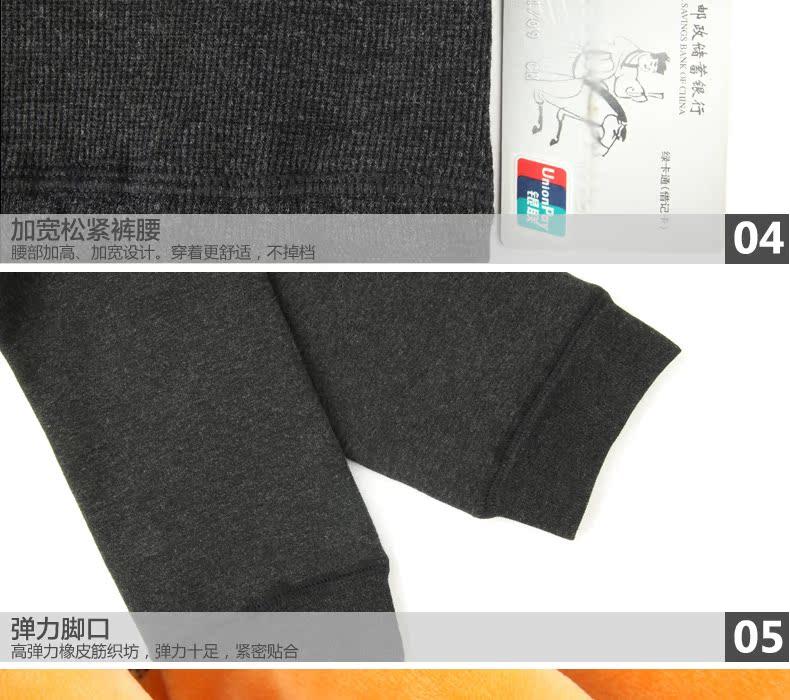 Pantalon collant jeunesse M022 en coton - Ref 775881 Image 27
