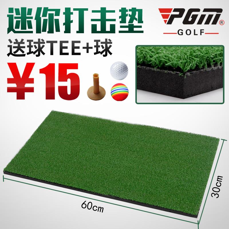 15 đô! PGM golf mat trong nhà cá nhân thực hành mat mini swing bóng mat để gửi tee