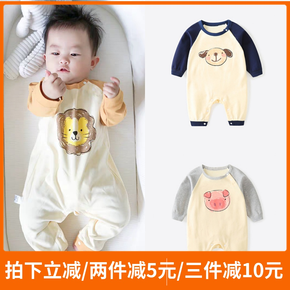 新生婴儿连体衣服春秋装网红4男8女宝宝夏季薄款长袖0-3个月6超萌