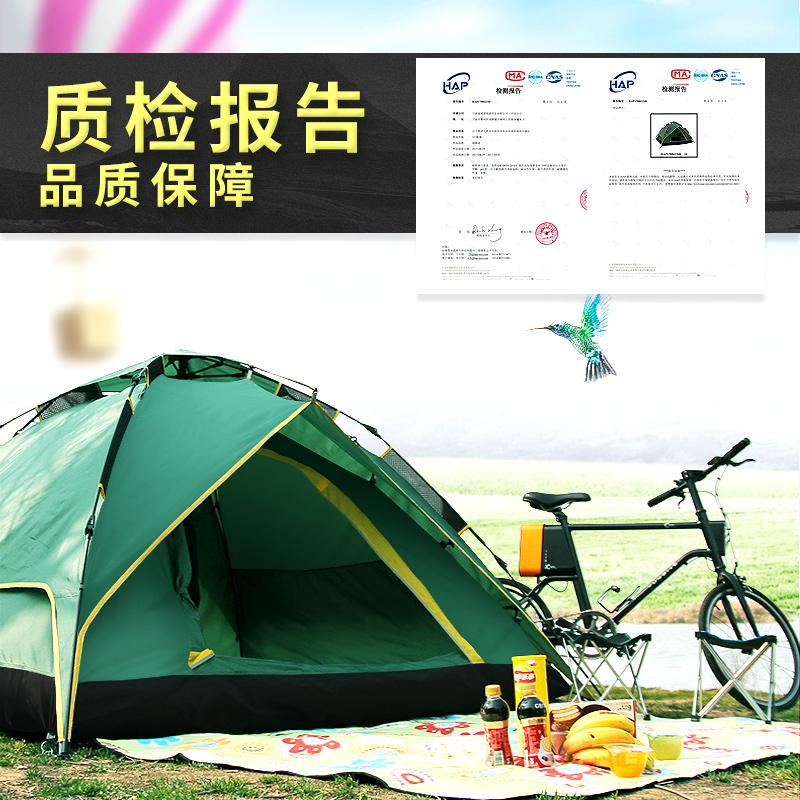 可3-4人使用!迪威諾 雙層全自動速開 野營帳篷