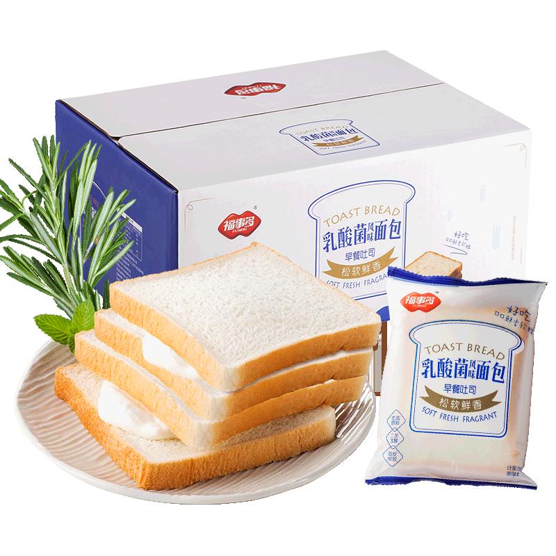 福事多 乳酸菌吐司面包1kg营养早餐手撕夹心面包整箱零食小吃糕点_领取10元天猫超市优惠券