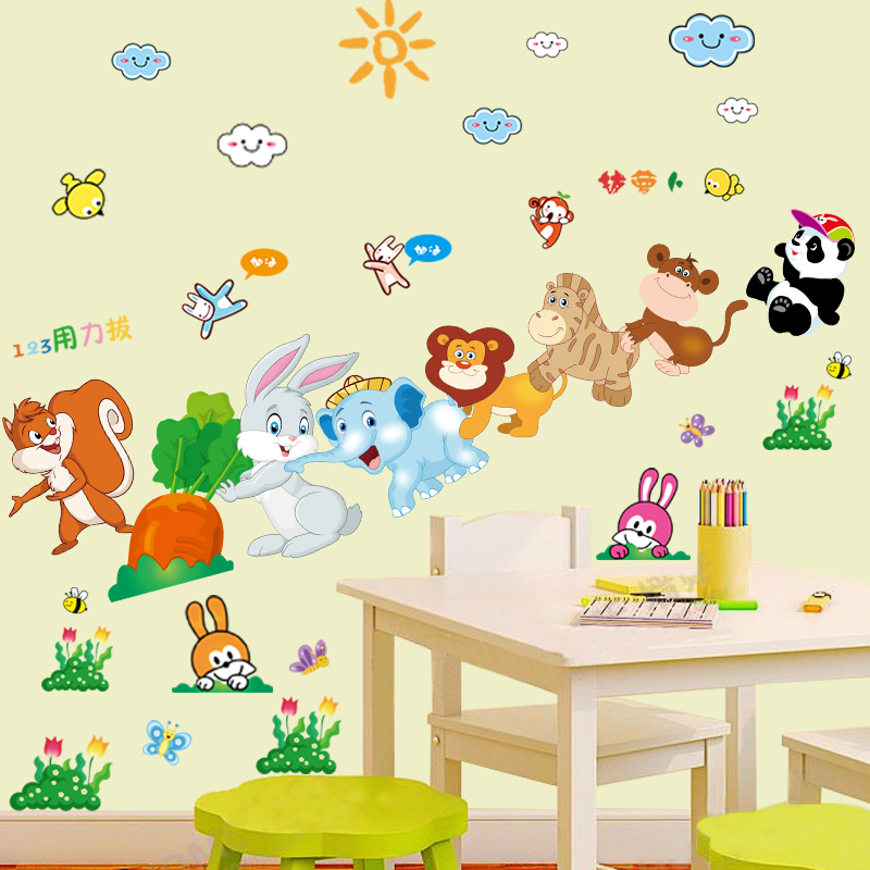 usd 8.59] kindergarten classroom layout wall stickers children's