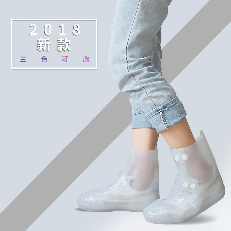 菲莱仕户外旅行防雨鞋套水鞋 男女防水雨靴套加厚防滑耐磨