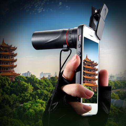 菲莱仕单筒手机望远镜高清高倍夜视非红外演唱会特种兵成人拍照