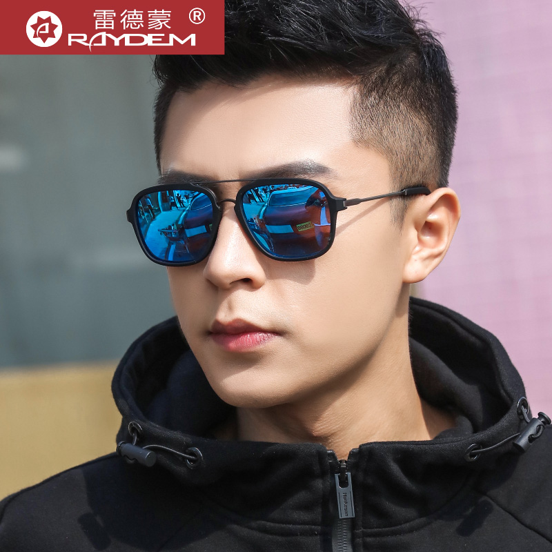 52afbd2ccad Sunglasses men s 2018 new glasses sunglasses tide people polarized glasses  driving mirror personality eyes driving driver mirror