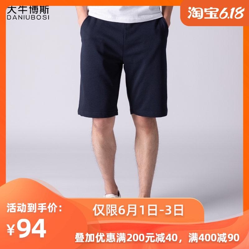 大牛博斯夏季宽松针织休闲跑步卫裤男大码运动弹力薄款五分短裤