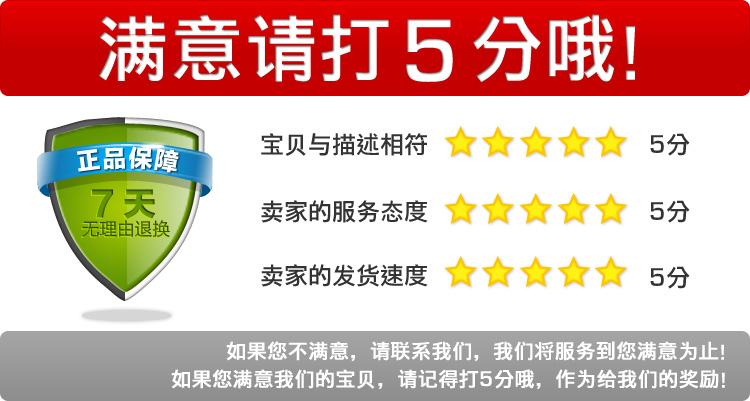 中國代購|中國批發-ibuy99|通用vivo华为mate7荣耀3C3XP789oppo小米魅族手机线控耳机
