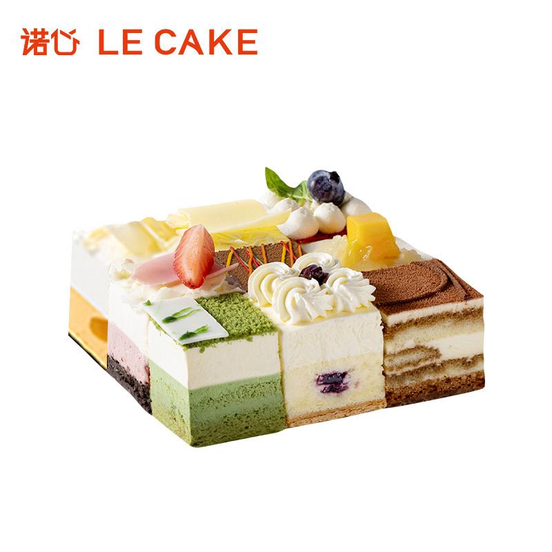 诺心LECAKE 环游世界水果奶油芝士生日蛋糕网红慕斯蛋糕同城配送