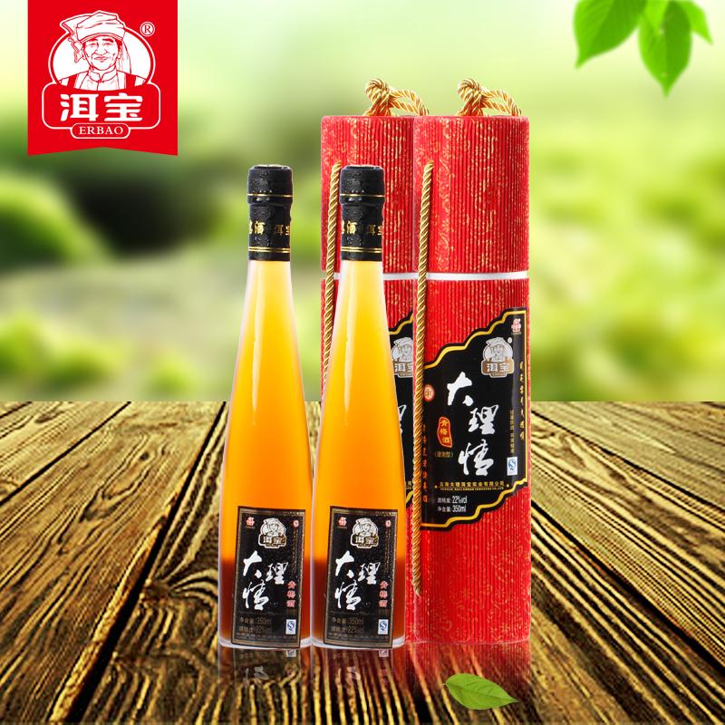 洱宝 青梅酒350ml礼盒 云南大理特产低度果酒浸泡型梅子酒 水果酒