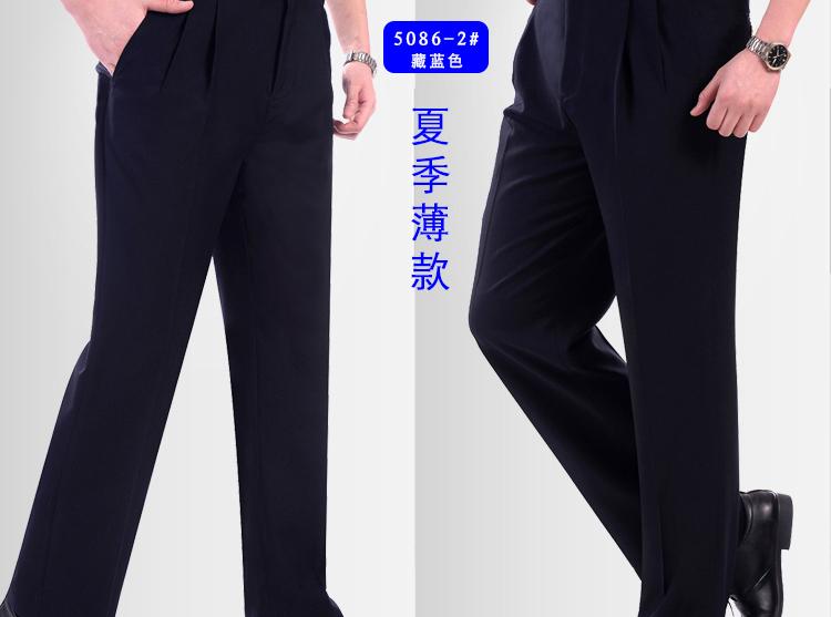 Grand Jue Jindun quần nam mùa hè phần mỏng đôi xếp li lỏng cao eo squat trung niên phù hợp với quần daddy