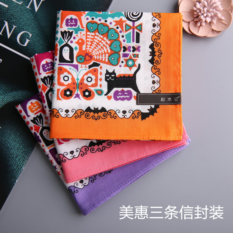 Meihui Tricolor Matching Letter Package