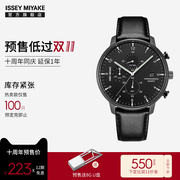 Issey Miyake Issey Miyake watch Iwasaki Ichiro Lao Luo recommended men's watch large dial watch male