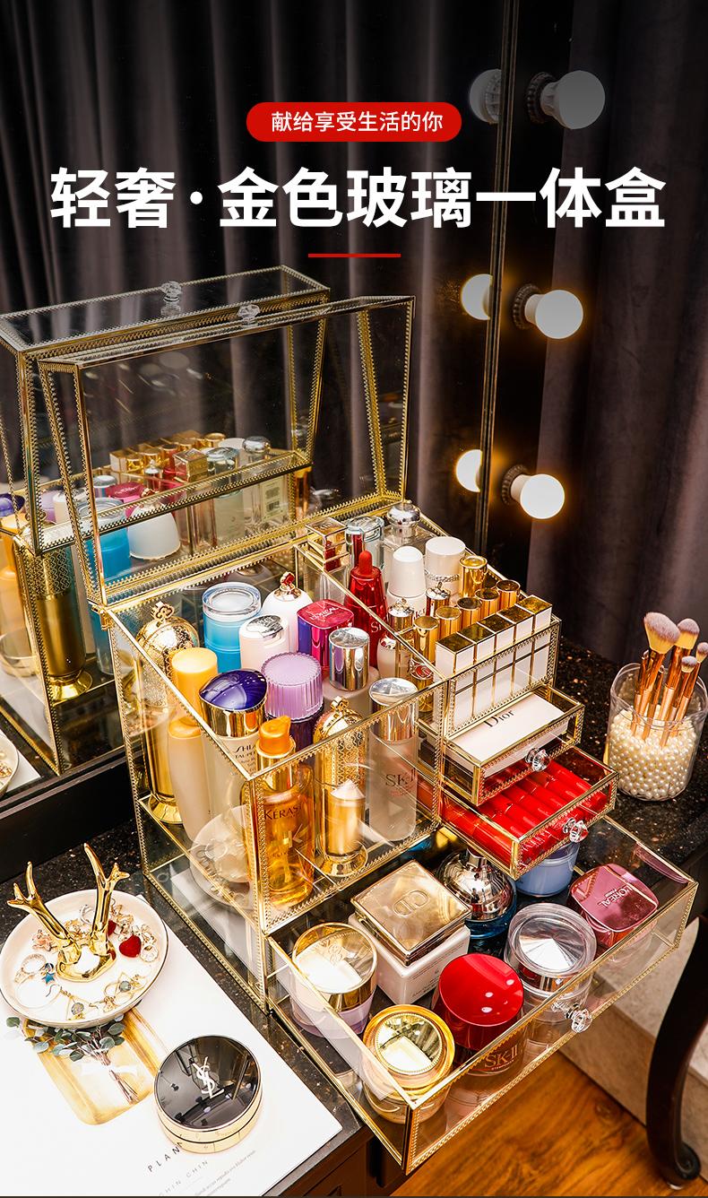 化妆品收纳盒一体抽屉式轻奢玻璃护肤品化妆刷大容量桌面置物架子详细照片