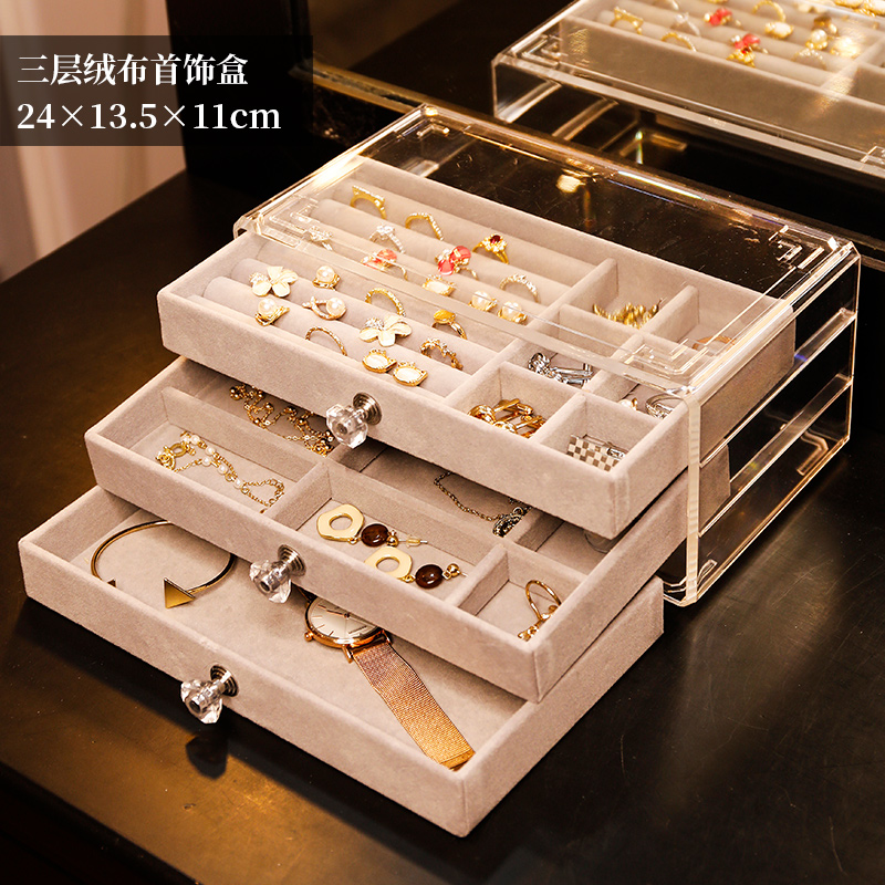 [GRAY LARGE] THREE-LAYER JEWELRY BOX