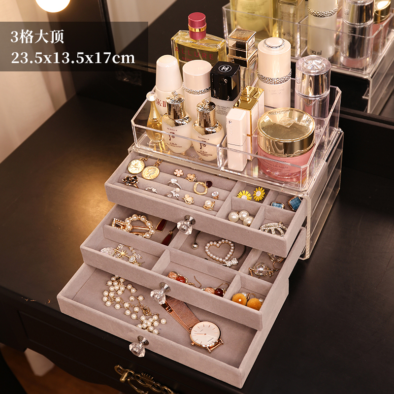 [GREATER CAPACITY UPGRADE DOES NOT INCREASE THE PRICE - INCREASE THE INCREASE OF THE PILE] 3 TOP + THREE-LAYER JEWELRY BOX