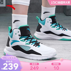 Anta basketball shoes men's shoes official website flagship 2021 summer new star track crazy KT high top shoes men's shoes