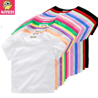 宝宝t恤短袖纯棉男童女童夏季童装小中大童亲子儿童t恤白色体恤衫