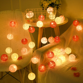 Cotton wire ball string LED star lights flashing lights bedroom lighting net red birthday romantic room layout lights