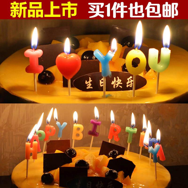 Happy Birthday Letter Candle Romantic Creative Childrens Party Layout Baby Cake Digital