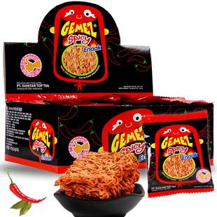 【第二件半价】网红小鸡干脆面30袋