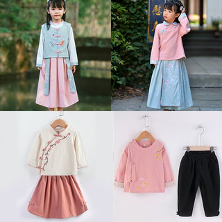 Girls' Hanfu Spring and Autumn Boys Chinese Style Children's Clothing Republic of China Children's Tang Dress Suit Skirt Little Girl Ancient Costume Super Fairy