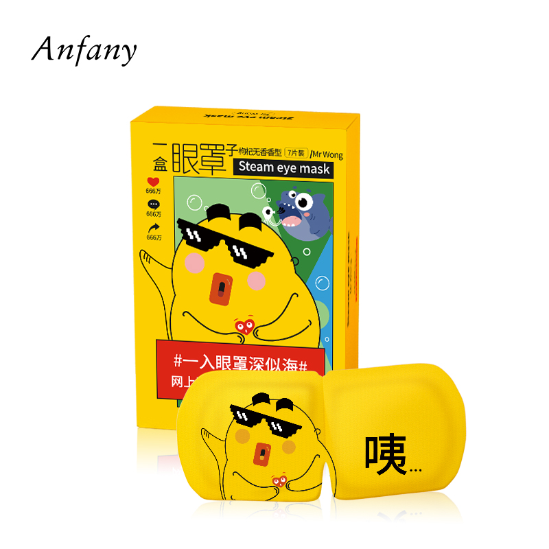 【薇娅推荐】热敷蒸汽眼罩30片