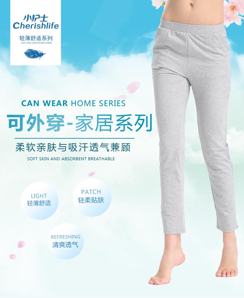 Pantalon collant jeunesse TLK002 en coton - Ref 750166 Image 9
