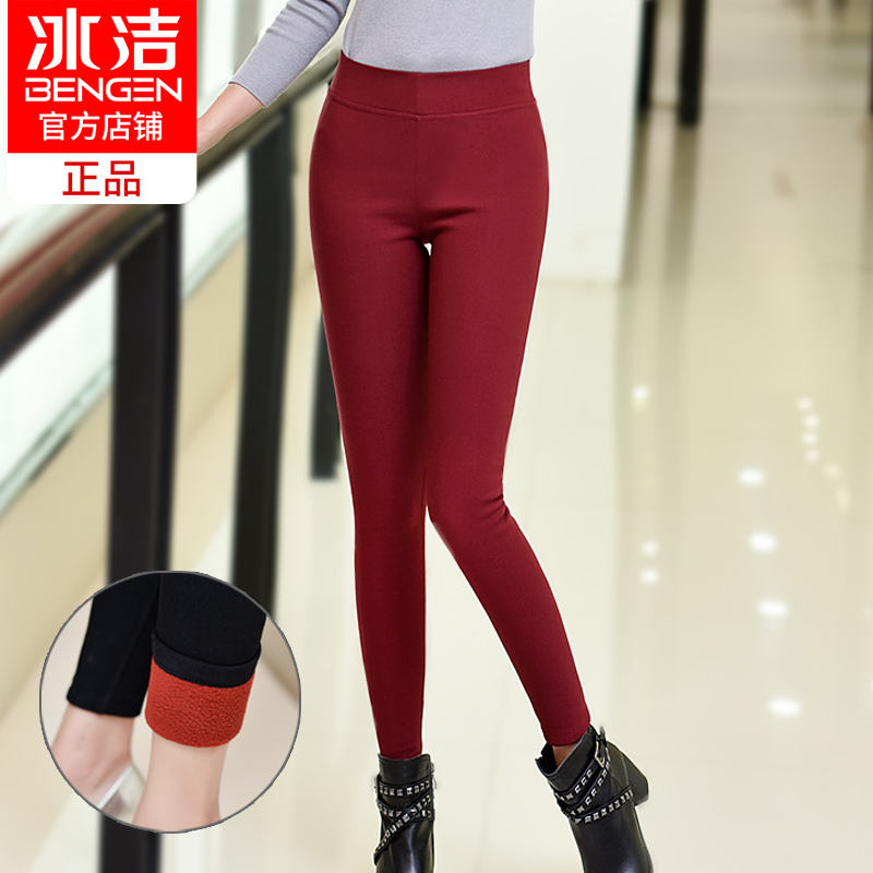Ice-clean leggings women's autumn and winter high waist wearing small foot pants plus velvet plus thick pencil pants big size slim tight trousers
