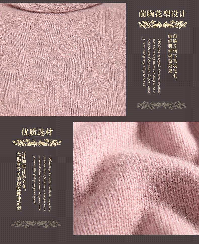 羊绒衫女套衫长袖自由领纯色打底钩花针织百搭毛衣 - 壹一 - 壹一编织博客