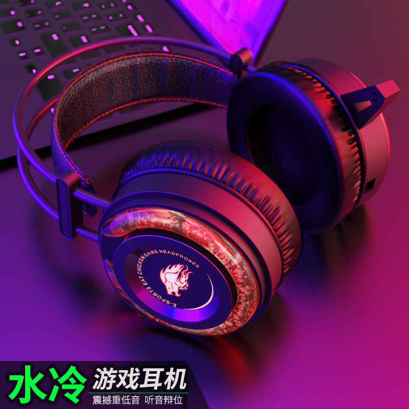 Headphone headset headset computer wired eating chicken game electric competition belt wheat desktop Internet cafes special mobile phone notebook Jedi survival listening voice argument men and women universal with microphone microphone headset