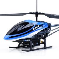 【雅得玩具】充电儿童遥控飞机
