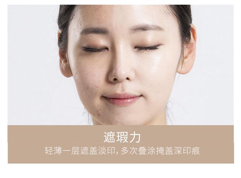 【超级爆款】迪迈诗雪纱丝柔妆前隔离霜