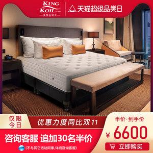 金可儿 护脊弹簧乳胶床垫 1.5m 1.8米 席梦思床垫 世茂康莱德酒店