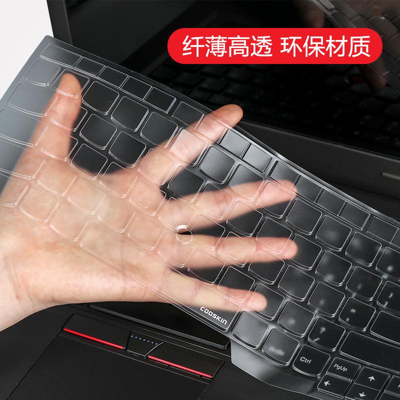 Thinkpad Lenovo E570 E470 wing E480 E580 E590 E490 notebook