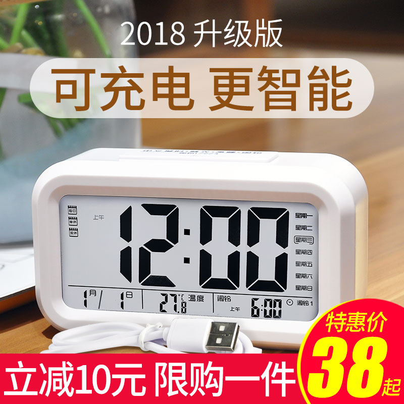 Polaris Students Creative Mute Bedside Simple Alarm Clock Luminous Bedroom  Alarm Child Charging Intelligent Electronic Clock