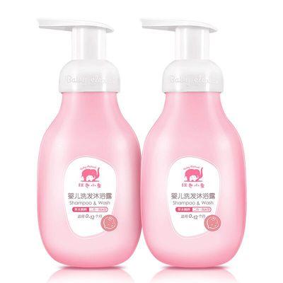 【买一送一】红色小象旗舰店婴儿洗发沐浴露