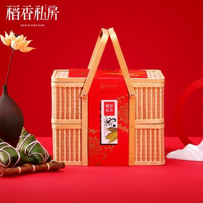 稻香私房稻香尊礼竹篮嘉兴蜜枣粽子礼盒装蛋黄鲜肉粽端午送礼特产