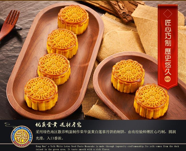嘉兴五芳斋粽子,浙江嘉兴真真老老粽子,广式粽子,湾仔码头粽子劵